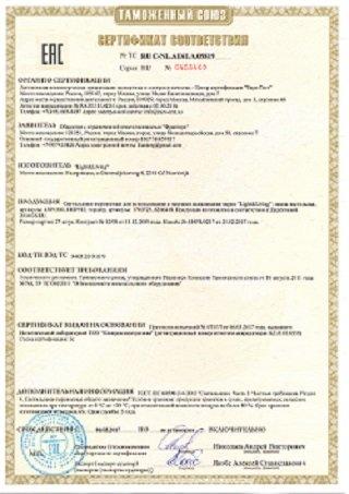 Заказать сертификация статья 152 сертификация велокомпьютеров